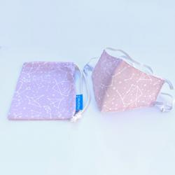 Mascarilla reutilizable. Talla grande. Modelo Constelaciones rosa